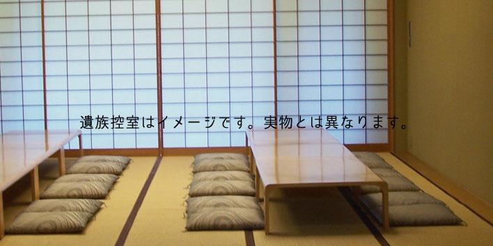 観音寺会館-控室